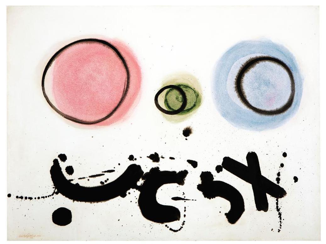 Adolph Gottlieb-Three Circles-1970
