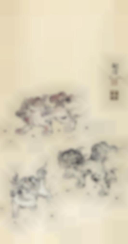 Tsuguharu Foujita-Les Trois Chiens De Fo-1936