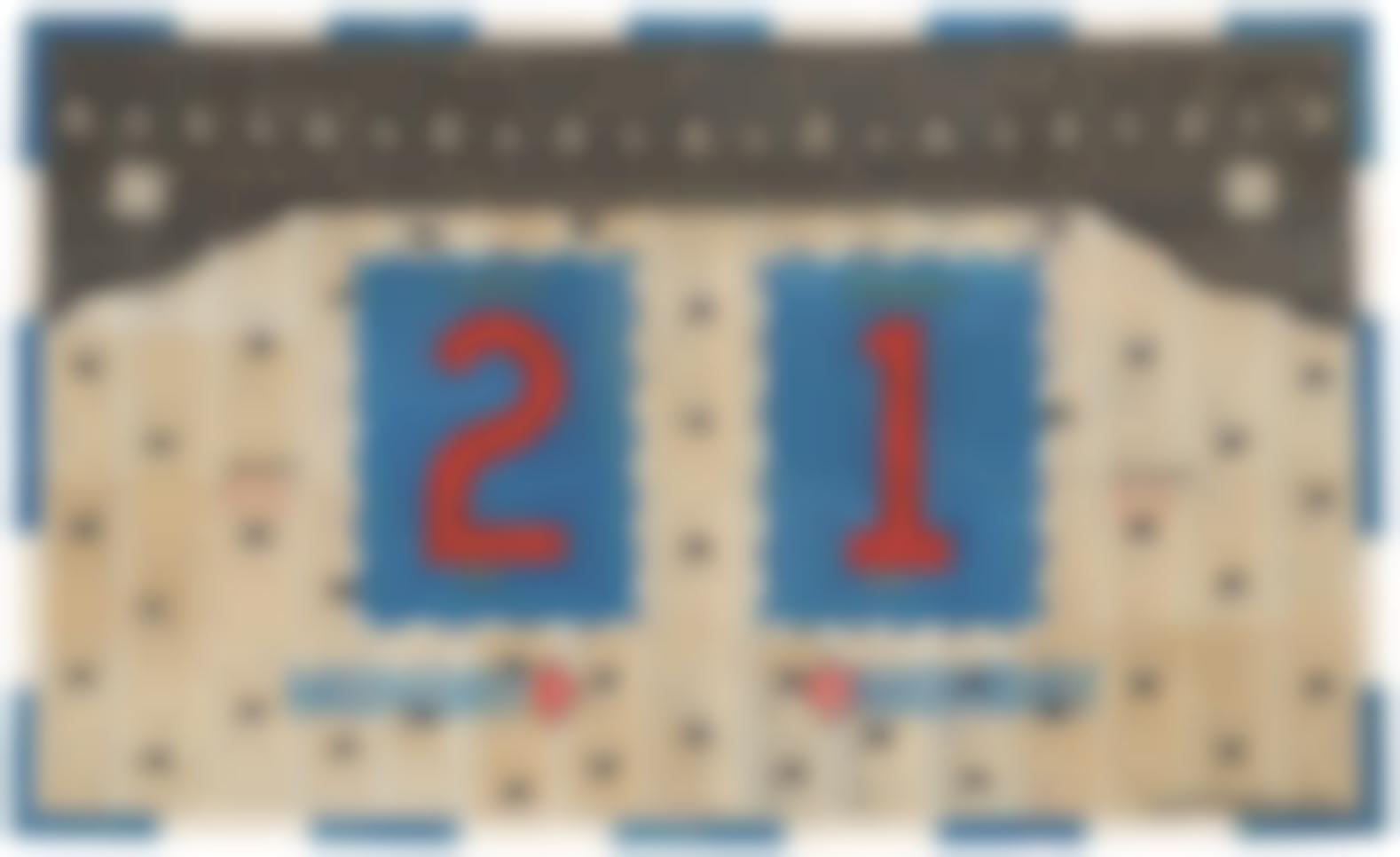 George Widener-2 And 1, Robot Teaching Calendar-2009
