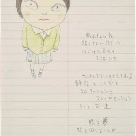 Yoshitomo Nara-Sleepless Night-1998