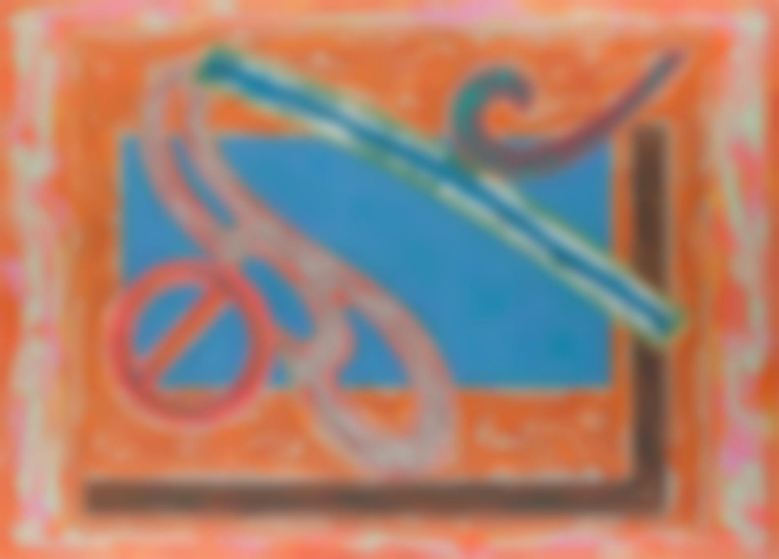 Frank Stella-Bonin Night Heron (A. 112.4)-1979
