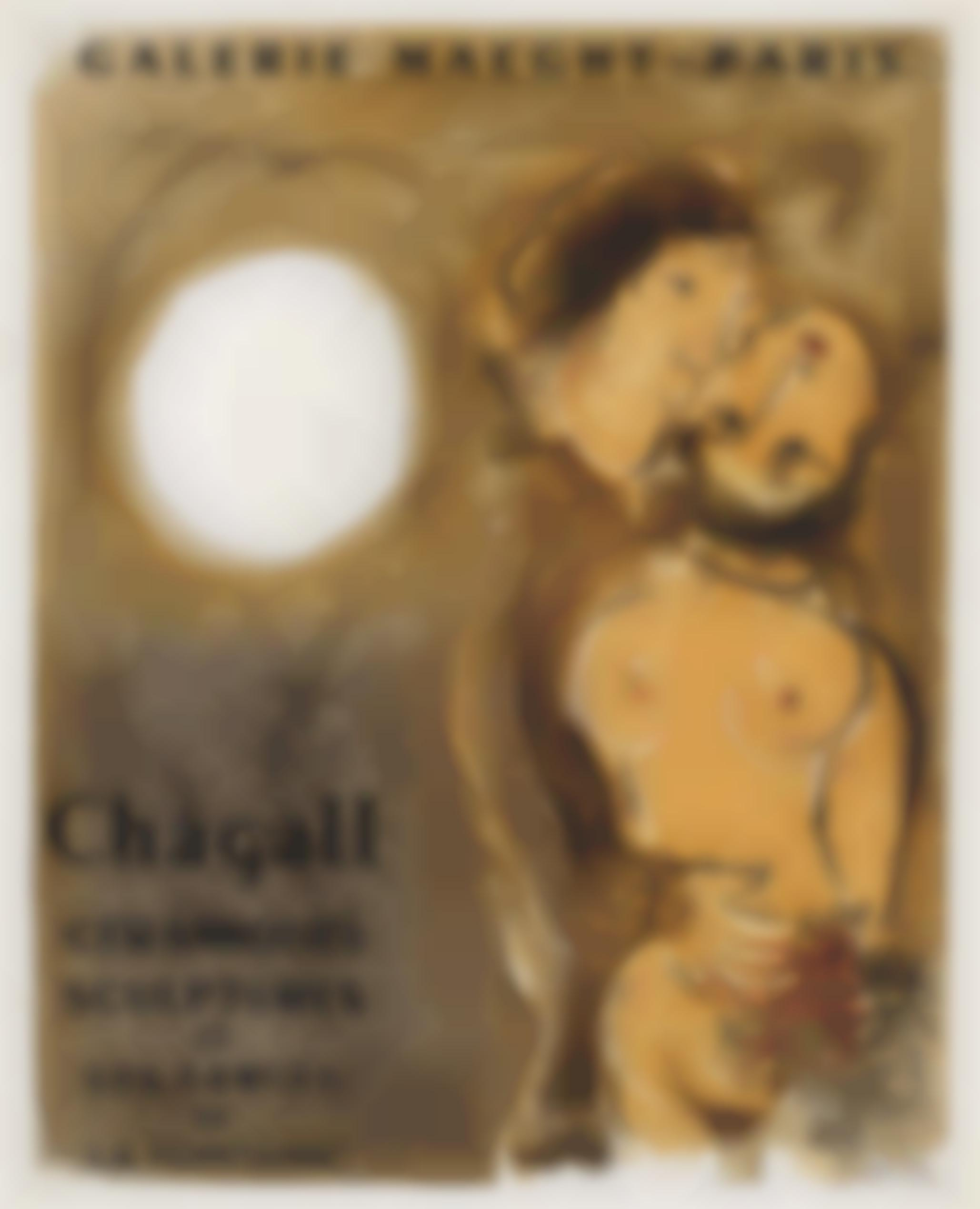 Marc Chagall-Couple In Ocher Chagall Ceramiques, Sculptures And Fables De La Fontaine. Angel - Poster For The Kunsthalle Bern-1956
