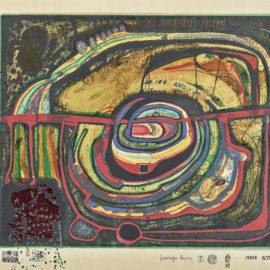 Friedensreich Hundertwasser-Eyebalance Number Five
