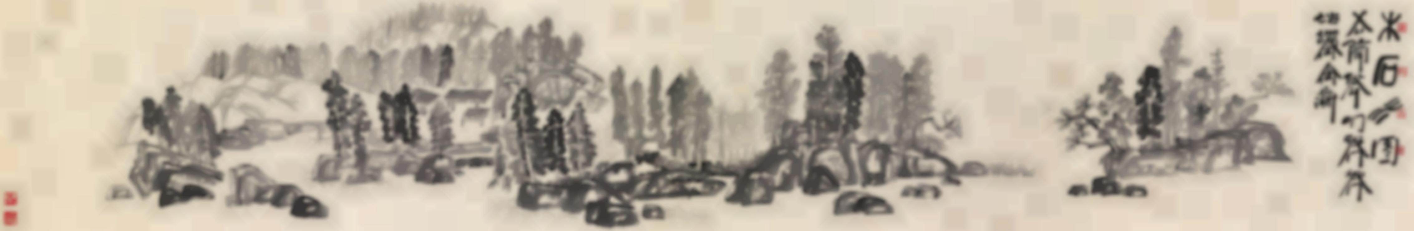 Xu Bing-Landscript-
