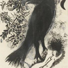 Marc Chagall-Autour Des Mille Et Une Nuits (Planche 13)-1950