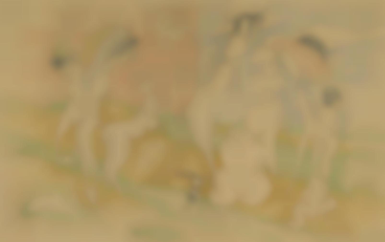 Man Ray-Premiere Promenade En 1912-1958