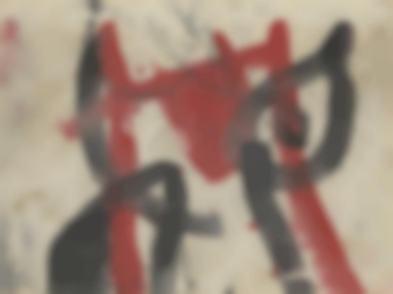 Joan Miro-Peinture (Mori El Merma)-1977