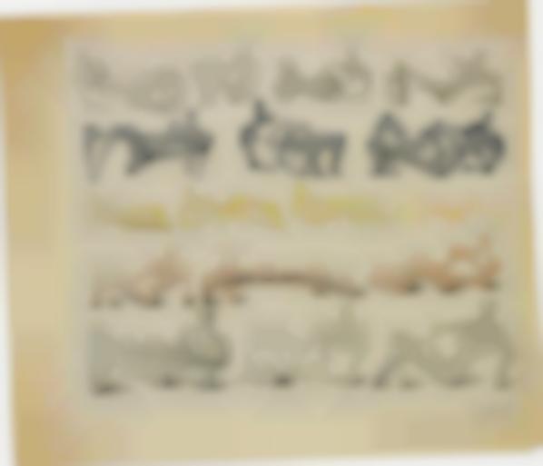 Henry Moore-Seventeen Reclining Figures-1962