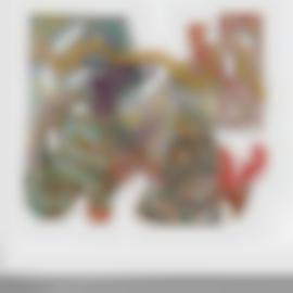 Frank Stella-Estoril (XII - 4.75X Seconds Version)-1982