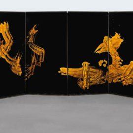 Shiryu Morita-Do Chu Sei - Quietness In Motion-1976