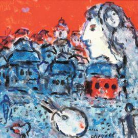 Marc Chagall-Profil Du Peintre-1982