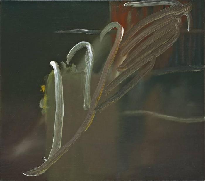 Gerhard Richter-Abstrakte Skizze 664-7 (Abstract Sketch 664-7)-1988