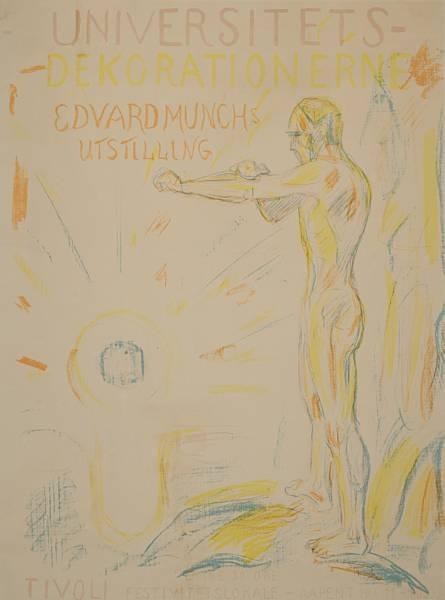Edvard Munch-Mot Lyset / Towards the light (Woll nr. 485)-1914