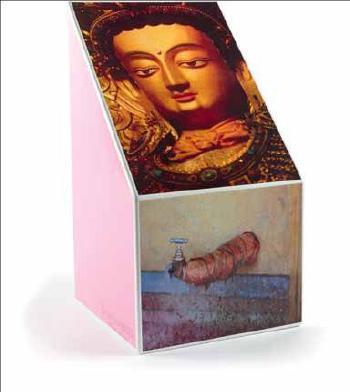Robert Rauschenberg-Robert Rauschenberg - Tibetan Keys (Bevel)-1986