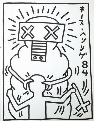 Keith Haring-Keith Haring - Made in Japan-1984