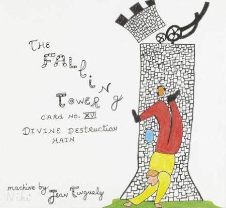 Niki de Saint Phalle-The Falling Tower, carte No.XVI-