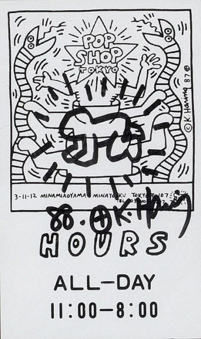 Keith Haring-Keith Haring - Pop Shop Tokyo-1988
