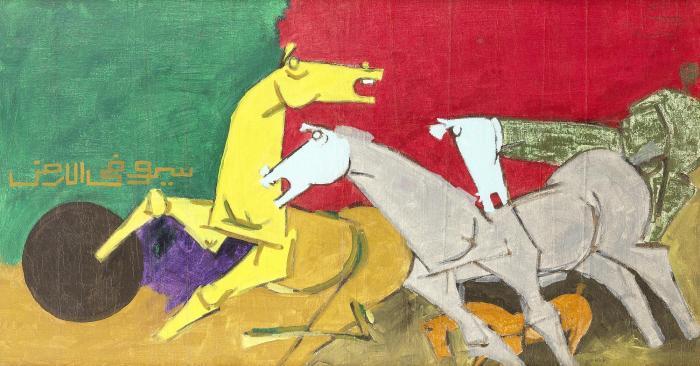 Maqbool Fida Husain-Walk on Earth-1983