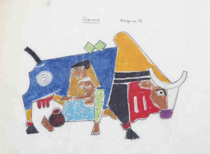 Maqbool Fida Husain-Gopalan (Design No. 13)-