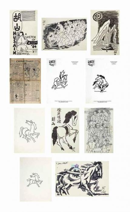 Maqbool Fida Husain-Untitled; Untitled (Horse); Untitled (Landscape); Untitled (China Daily)-