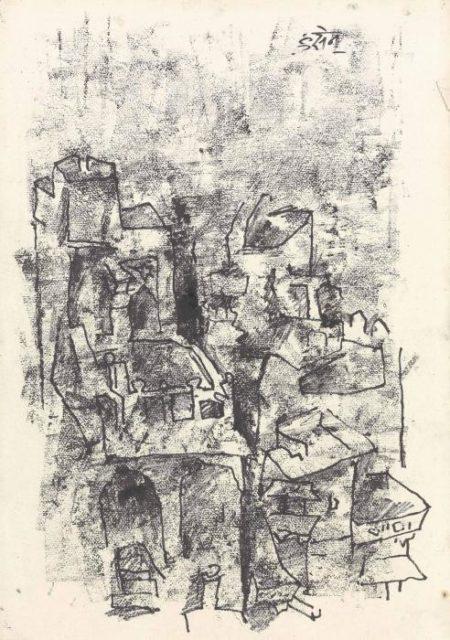 Maqbool Fida Husain-Untitled (Landscape)-