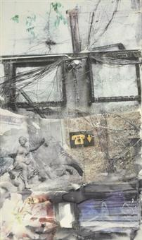 Robert Rauschenberg-Robert Rauschenberg - Per's Art Garden (Anagram A Pun)-1997