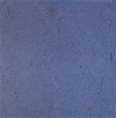 Gerhard Richter-Vermalung (Grau) / Inpainting (Grey) / Fingermalereien-1971