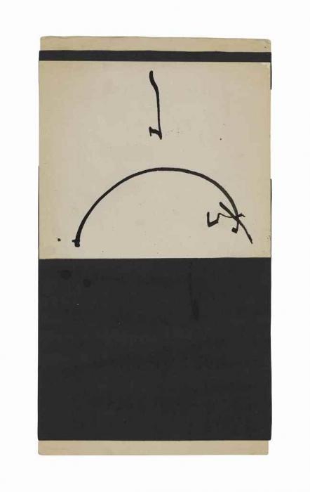 Robert Rauschenberg-Robert Rauschenberg - Untitled-1952