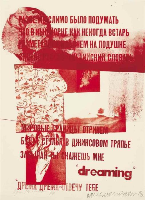 Robert Rauschenberg-Robert Rauschenberg - From a Diary-1978