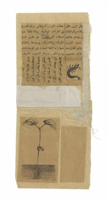 Robert Rauschenberg-Robert Rauschenberg - Untitled (Scorpion And Plant)-1952