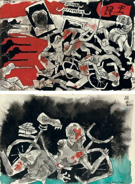 Maqbool Fida Husain-(i) Tiananmen Square 'Fallen Student'; (ii) Untitled-1989