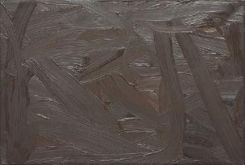 Gerhard Richter-Vermalung (Braun) / Inpainting (Brown) / Ubermalung (Overpainting)-1972