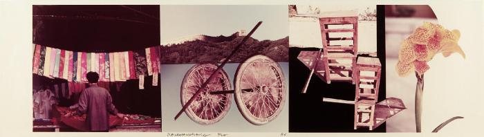 Robert Rauschenberg-Robert Rauschenberg - Studies For Chinese Summerhall I-1984