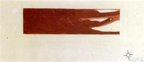 Yves Klein-Monochrome rouge-1957