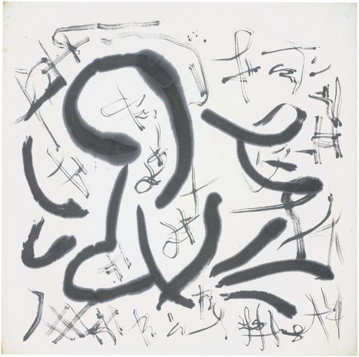 Keith Haring-Keith Haring - Untitled-1986