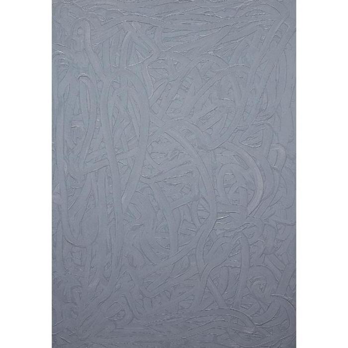 Gerhard Richter-Graues Bild I (Grey Picture I)-1971