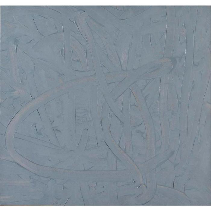 Gerhard Richter-Vermalung (Grau) / Inpainting (Grey)-1971