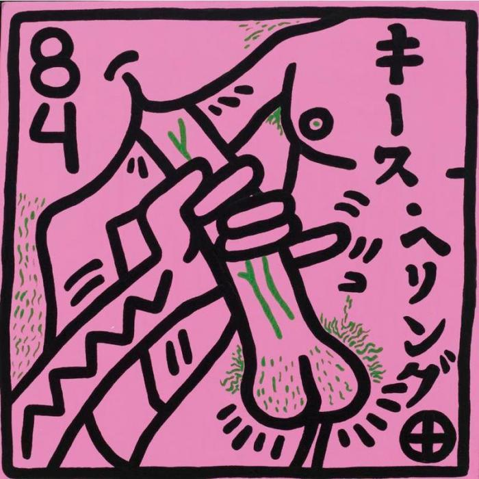 Keith Haring-Keith Haring - Untitled (in Pink)-1984