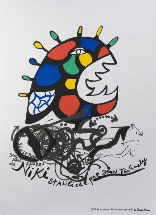 Niki de Saint Phalle-Sculpture de Niki de Saint-Phalle stabilisee par Jean Tinguel-