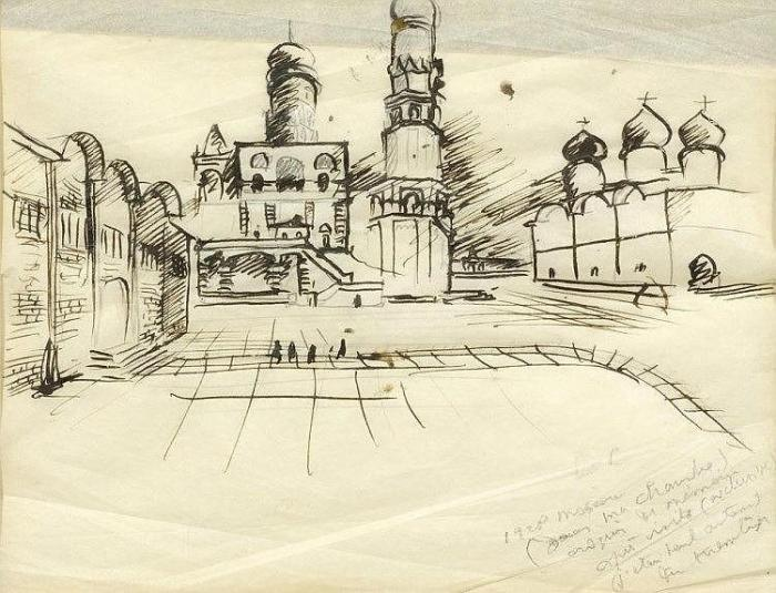 Le Corbusier-Moskau-1928