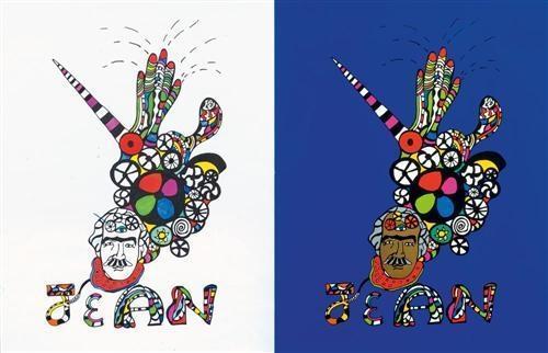 Niki de Saint Phalle-Jean-1980