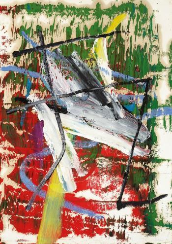 Gerhard Richter-Ohne Titel (Untitled)-1983