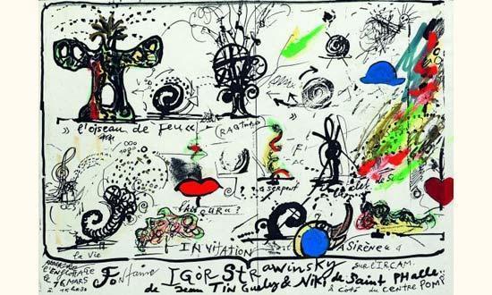 Niki de Saint Phalle-Fontaine Strawinsky-1980