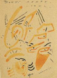 Yves Klein-Composition abstraite-1952