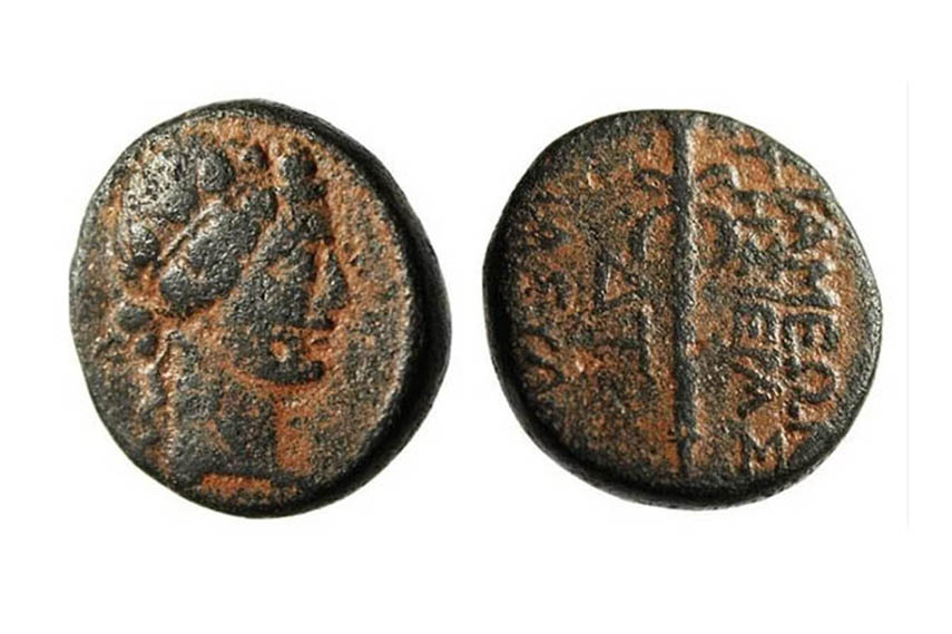 A Syrian coin from around 500 BC, which may have been looted by Isis, and was listed for sale on eBay