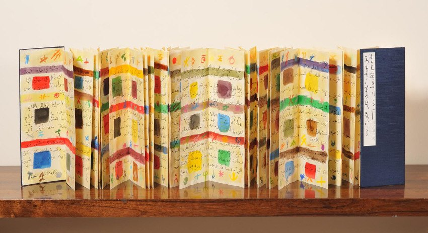 A folding book (Leporellos) by Etel Adnan, photo credits - Gilded Birds