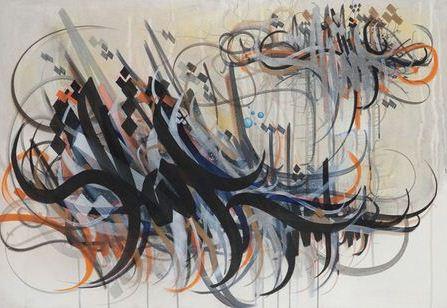 A1ONE - Ishq-2010