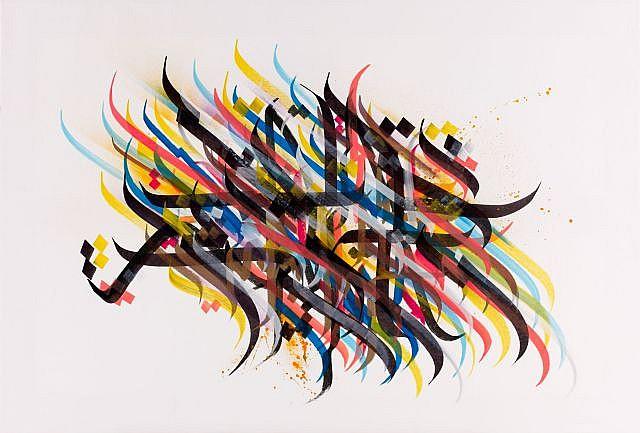 A1ONE - La verite (Haqiqat)-2011