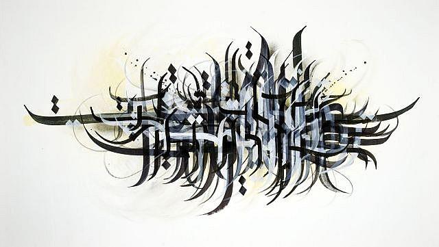 A1ONE - Sans titre-2011