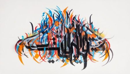 A1One - Untitled-2011